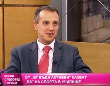 """23 ноември, 2015 година, Канал 3: Виктор Кирков гост на """"Всеки следобед с Криси"""""""
