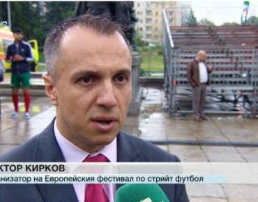 27 май, 2017, bTV, Спортни новини, Централна емисия с Елена Яръмова: Европейския стрийт футбол фестивал в София