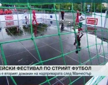 27 май, 2017, bTV, Спорт новини, Обедна емисия с Валери Генов: Европейския стрийт футбол фестивал в София