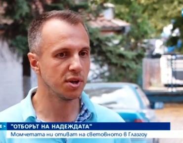 """26 юни, 2016, Нова тв, Новините: """"Отборът на надеждата"""" ще участва в световния шампионат за бездомни"""