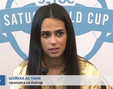 "Princess Shaikha Al-Tani: For her impressions of Bulgaria, the power of football, what it's like to play for ""Chelsea"" and have a title"