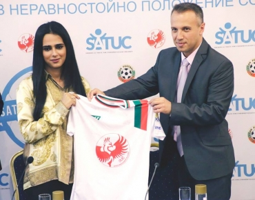 19 june, 2018: Press conference regarding SATUC World Cup 2018 (Sofia, Bulgaria)