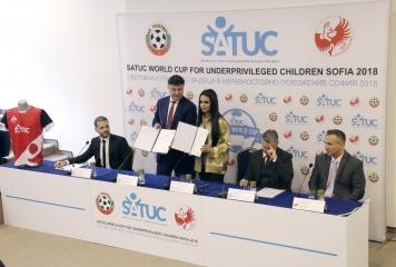 Днес се тегли жребият за Световна купа за деца в неравностойно положение