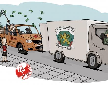 Алхимия на българския футбол: По следите на изчезналото ЦСКА