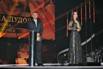 """Треньорът на """"Отбор на надеждата"""" връчи награда на """"Спортист на годината"""""""
