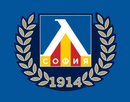 """Актуален SWОT-анализ на ПФК """"Левски"""""""