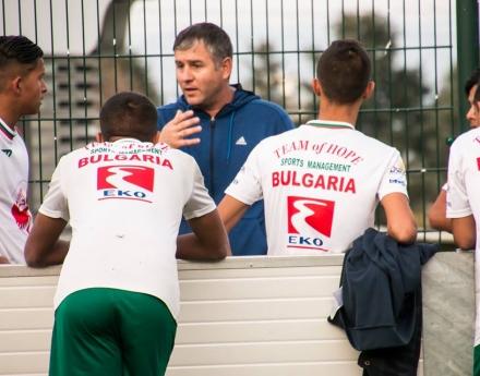 Борислав Фердинандов: Постижението е промяната на момчетата
