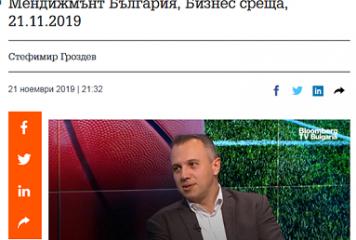 Виктор Кирков пред Bloomberg TV: Потенциалът на спортния мениджмънт у нас е неограничен