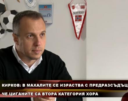 Виктор Кирков пред БСТВ: Реализирам себе си чрез щастието на другите