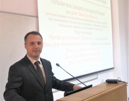 Д-р Виктор Кирков представи БФБ е-баскет лига пред студенти на НСА