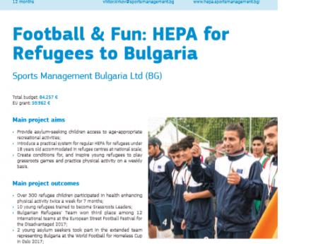 """Проект на """"Спортс Мениджмънт България"""" влезе в брошура за успешни инициативи в ЕС"""