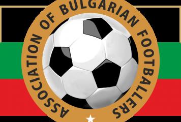 Инициатива на СМБ за психологическа подкрепа във футбола еволюира в нов проект