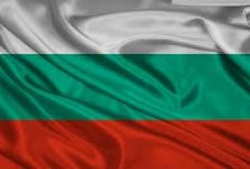 България ще участва на футболен Мондиал в Катар