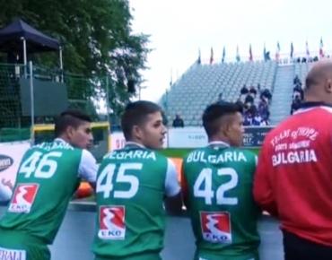 6 септември, 2017, БНТ1, Спортна емисия, 12;25: България завърши 10-та на Световното първенство по футбол за бездомни хора