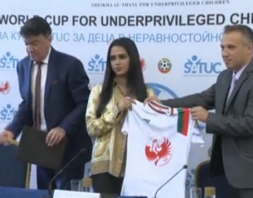 19 юни, БНТ 1, Спортна емисия, 20:20: Президентът на БФС Борислав Михайлов и Нейно Височество Шейкха Ал Тани подписаха Меморандум за сътрудничество