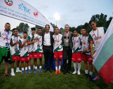 SATUC World Cup