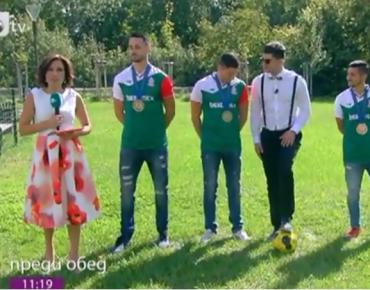 """13 септември, 2017 година, bTV, """"Преди обед"""": Националите по стрийт футбол със сребърни медали от европейско първенство"""