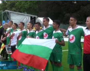 БНТ, Спортна емисия, 20:30, 27 юли, 2019: България започна с победа участието си в 17-то Световно първенство по футбол за бездомни в Уелс