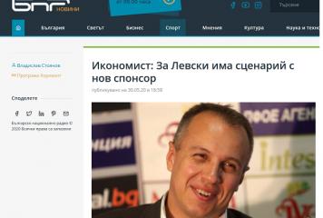 Д-р Виктор Кирков пред БНР: Българският футбол има скрит спонсорски потенциал